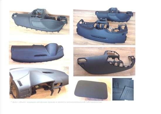 Ремонт панели приборов торпедо airbag