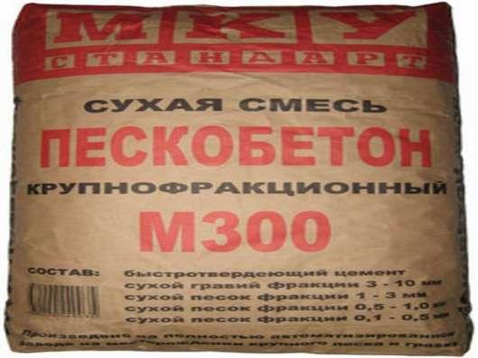 Сухие смеси М 150.М 200. М 300. М 400. М 500.