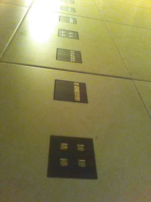 Плитка керамическая в г. Донецк Фото 1