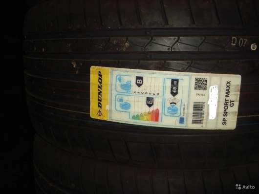 Новые Dunlop 255/35ZR20 Sport Maxx GT MO MFS XL