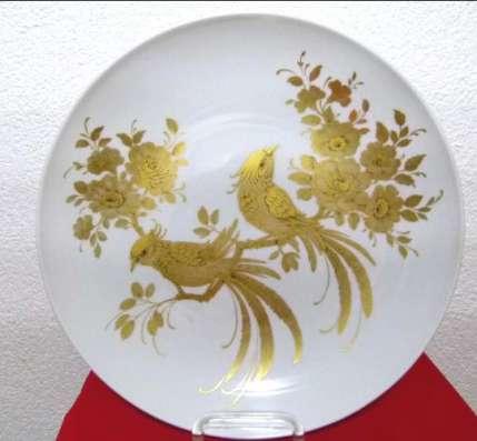 AK Kaiser. Декоративная тарелка.30,5 см. Кайзер