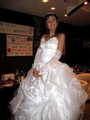 Счастливое свадебное платье)