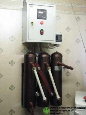 Тепло, экономично, безопасно и практично. ВИН.(эл. котёл)