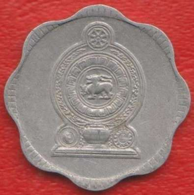 Шри-Ланка 10 центов 1978 г. в Орле Фото 1