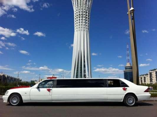 Лимузин Mercedes-Benz S-class W140 для свадьбы в Астане.