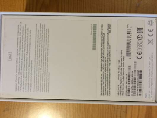 IPhone 5s 16Gb на гарантии до февраля 2017