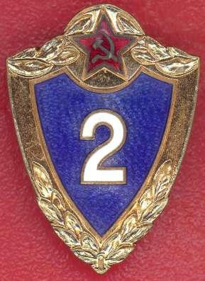 Специалист 2 класса Советской Армии