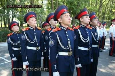 Кадетская парадная форма китель и брюки ARI кадетов в Челябинске Фото 5