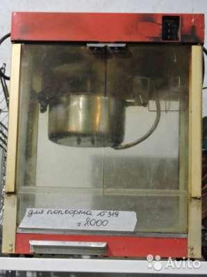 торговое оборудование Аппарат для приготовления