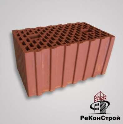 Керамический крупноформатный, поризованн