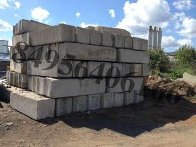 Куплю Куплю блоки бетонные ФБС б/у-объём! в Москве Фото 1
