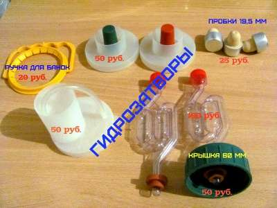 Бутыли 22, 15, 10, 5, 4.5, 3, 2, 1 литр в Нижневартовске Фото 3
