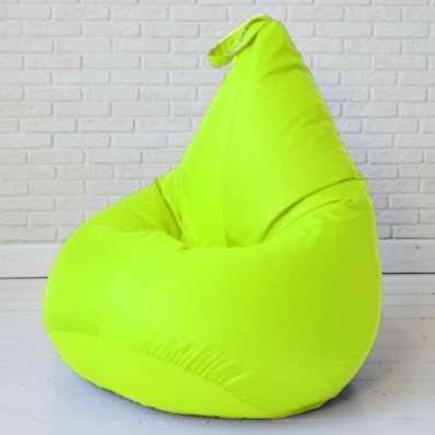 Яркие кресла-груши