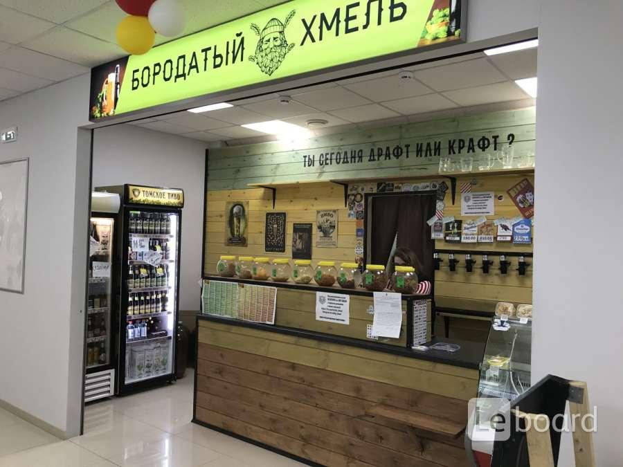 сайт аренда помещения под разливное пиво москва четвертый