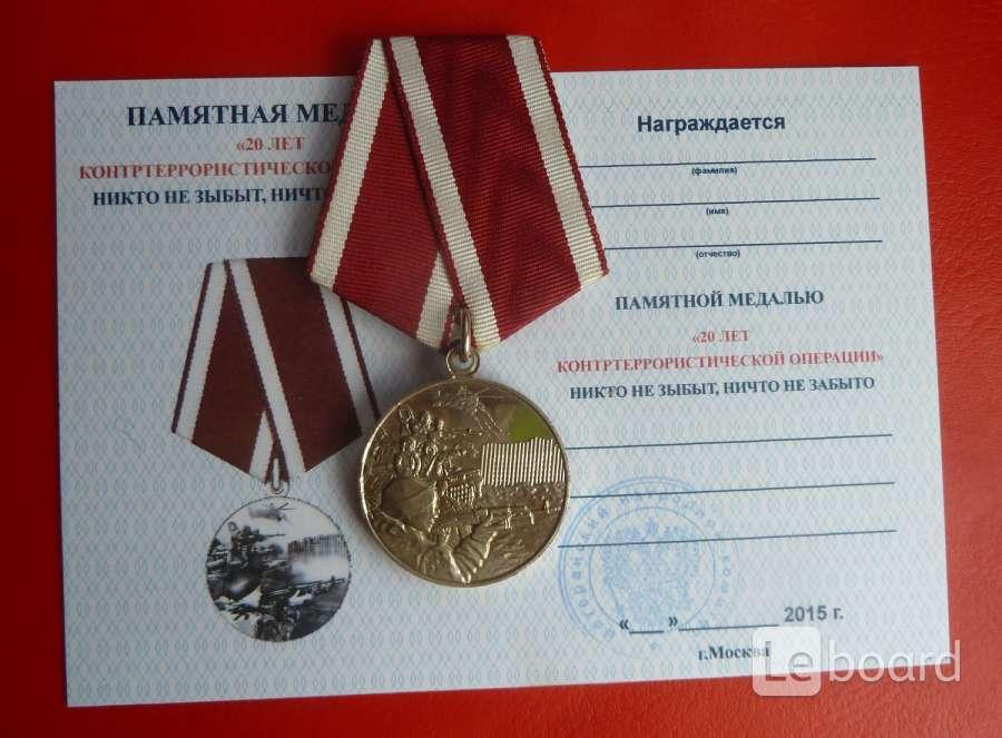 анкет печать российский наградной комитет доступа предохранителям отожмите