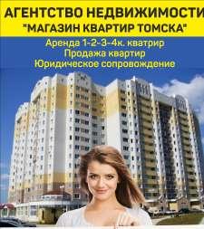 Cнять квартиру в Москве  mzarendaru
